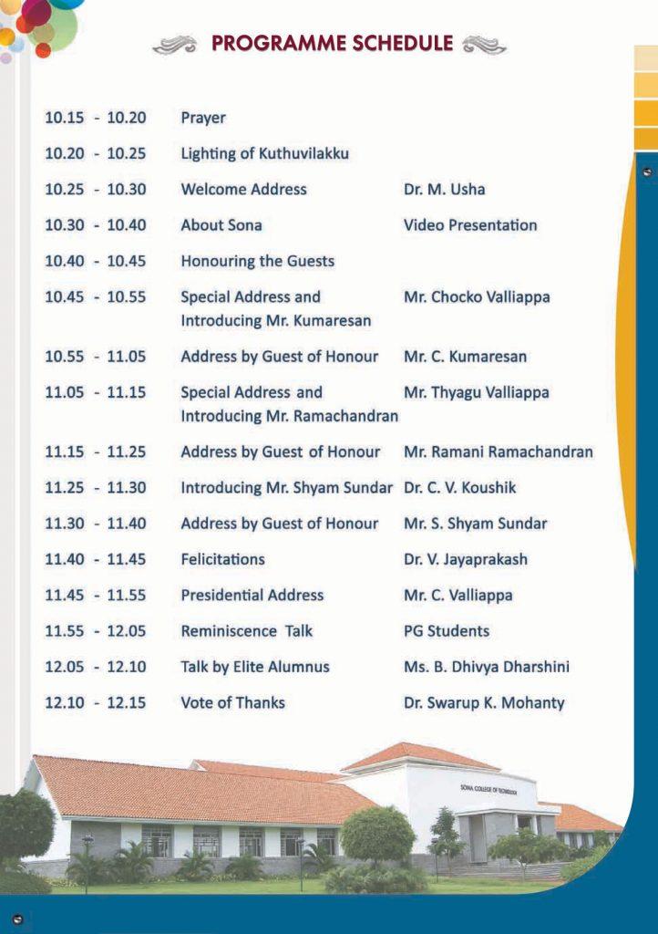 pg-inauguration-invitation-sona-college-salem
