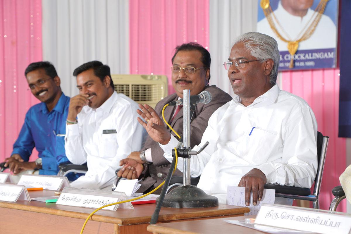 சோனா தமிழ் இலக்கிய மன்றம் கலை