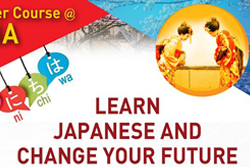 Japanese Language Summer course