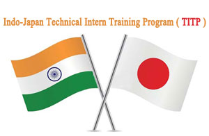 indo-japan intern training program